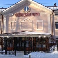 รูปภาพถ่ายที่ Саврасовские бани โดย Miha เมื่อ 2/18/2012