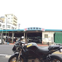 Photo taken at 佐世保朝市 by Kenny's S. on 1/13/2015