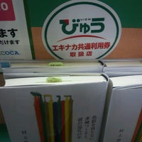 Photo taken at BOOKSみやぎ by かゆ on 4/12/2013