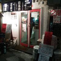 Photo taken at 野菜巻き串屋 くろおび by かゆ on 12/16/2016
