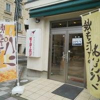 Photo taken at オーブンフレッシュベーカリー ピーターパン by かゆ on 10/4/2017