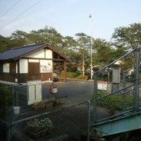 Photo taken at Naokawa Station by かゆ on 8/12/2016