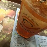 Photo taken at CAFÉ de CRIÉ by wakochan on 6/9/2013
