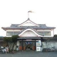 Photo taken at たつの湯 by wakochan on 2/2/2014
