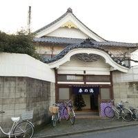 Photo taken at 春の湯 by wakochan on 12/21/2014