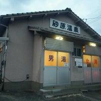 Photo taken at 砂原温泉 by wakochan on 11/23/2016