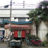 Photo taken at 亀の湯 by wakochan on 4/2/2014