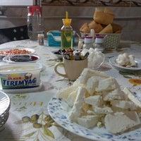 Photo taken at Etçii Et Üretim Tesisi by K&K K. on 7/21/2016