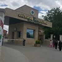 Photo taken at Ahi Evran Üniversitesi Teknik Bilimler Meslek Yüksekokulu by Gülsüm Y. on 5/15/2017