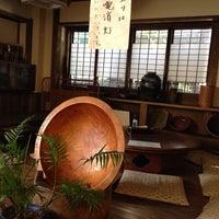 Photo taken at 雲水 by Carlnjpn G. on 10/14/2013