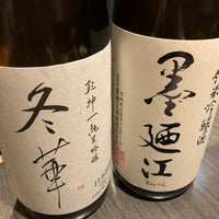 11/23/2017にKenjiro U.が牛たん炭焼 利久 多賀城店で撮った写真