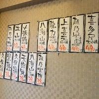 Photo taken at 和風ダイニング 葵や 田町本店 by Kenjiro U. on 5/16/2016