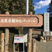 Photo taken at 高負彦根神社(ポンポン山) by Kenjiro U. on 11/11/2017