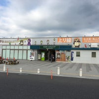 Photo taken at 土山SA by Kenjiro U. on 1/10/2016