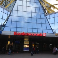 Photo taken at Balkansky Mall by 💋Veronichka💋 on 10/6/2012