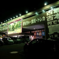 Photo taken at お宝中古市場 赤道店 by なおちら on 10/11/2012