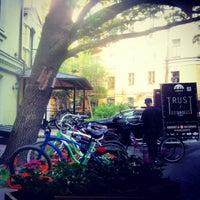 Снимок сделан в DRUZI cafe & bar пользователем Ira K. 5/12/2013