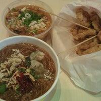 Photo taken at Xi Men Jie Delicacies by Alan T. on 6/8/2013