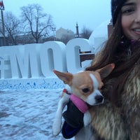 Photo taken at Московская дирекция массовых мероприятий by Adele  G. on 1/5/2015