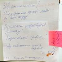 Photo taken at Московская дирекция массовых мероприятий by Adele  G. on 10/9/2014