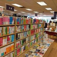 Photo taken at Kinokuniya Bookstore by Kensuke G. on 6/15/2013
