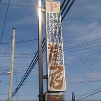 Photo taken at 賀寿吉 by Takuya T. on 2/5/2013