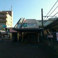 Photo taken at Tennodai Station by kou_kou_2011 on 12/25/2012