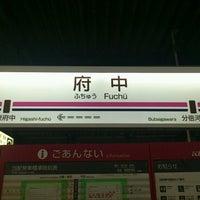 Photo taken at Fuchū Station (KO24) by kou_kou_2011 on 9/20/2012