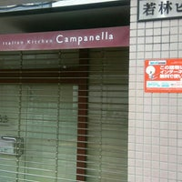 Photo taken at Campanella by Buzz 1. on 6/6/2016