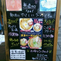 Photo taken at 鶏湯ラーメン ばふ。 by Buzz 1. on 1/29/2016