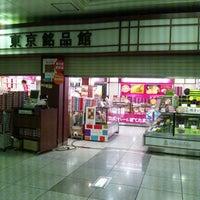 Photo taken at 銘品館 東京中央 by oribudesu N. on 7/12/2013