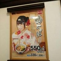 Photo taken at なか卯 新潟小針台店 by まさお  . on 2/1/2016