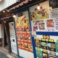 Photo taken at キッチン男の晩ごはん 三鷹店 by びーぐる on 2/12/2013