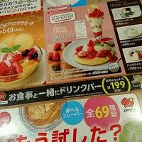 Photo taken at ガスト 交野店 by うすざん on 2/9/2017