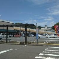 Photo taken at 枕崎駅前 バスターミナル by うすざん on 5/27/2017