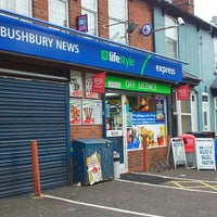 Photo taken at Bushbury News by Hreodgarcynn on 9/19/2013