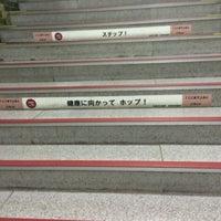 Photo taken at Nijuyonken Station (T04) by パーマー on 4/12/2016