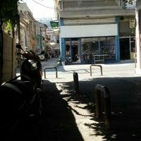 Photo taken at DERİCİLER İŞ MERKEZİ 2 by Ismet Ö. on 7/13/2016