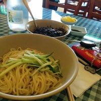 Photo taken at Chef Yu - Yuyu Za Zang by uTINGme on 4/17/2014