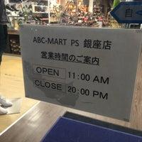 1/25/2016にshugaiがABC-MART 銀座店で撮った写真