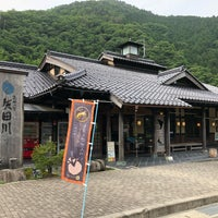 6/10/2018にひらちゃんが道の駅 あゆの里・矢田川で撮った写真