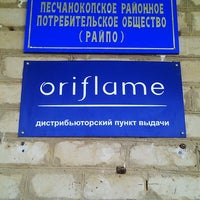 Das Foto wurde bei Колос von Александр Г. am 9/12/2014 aufgenommen