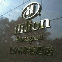 Photo taken at Hilton Shanghai by Jackie D. on 1/15/2013
