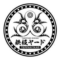 Photo taken at 鉄板ヤード -Takoyaki Dinning- by ZETTON on 8/7/2014