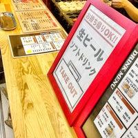 Photo taken at 鉄板ヤード -Takoyaki Dinning- by ZETTON on 4/20/2016