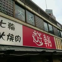 Photo taken at 遊輪 柿生店 by CHHICHI on 8/16/2016