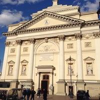 Photo taken at Centralna Biblioteka Rolnicza by Al K. on 4/24/2015