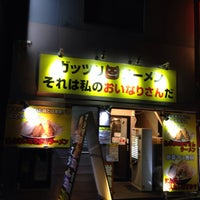 Photo taken at ガッツリラーメン それは私のおいなりさんだ by Masato K. on 3/12/2014