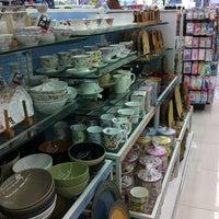 Photo taken at Daiso Shop by Irina (Ebere) E. on 9/20/2012