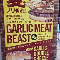 Photo taken at Burger King by wakaiy on 7/28/2013